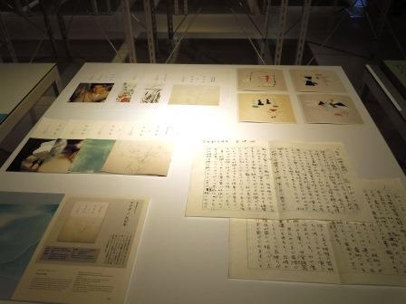 渋谷ヒカリエ5(2014-02-19)