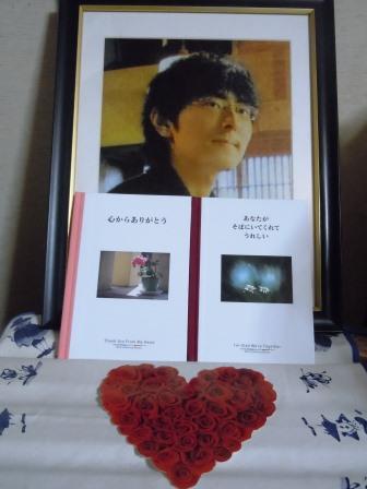 結婚記念日3(2014-03-07)