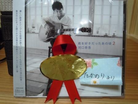 へやほう4(2014-08-01)