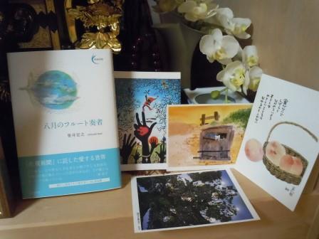 へやほう5(2014-08-01)