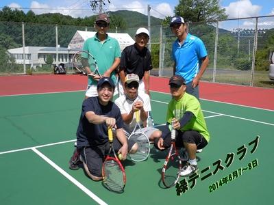 DSCN9093緑ブログ用2