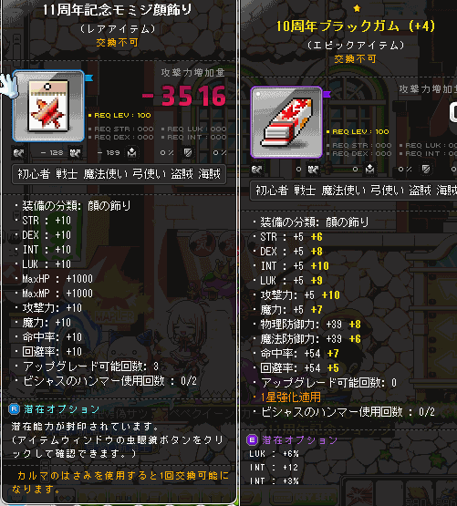 ss283.png