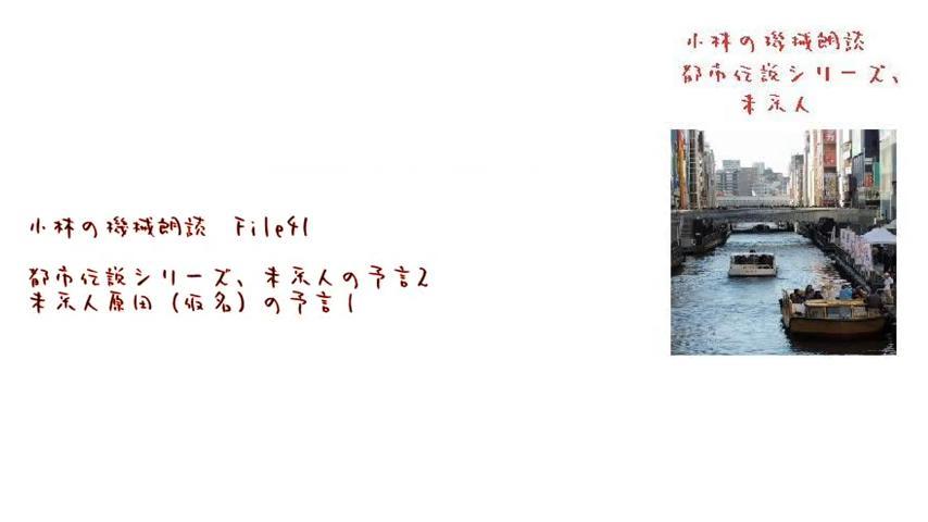 原田タイトル1