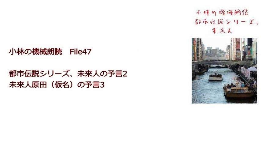 miraijin_harada3