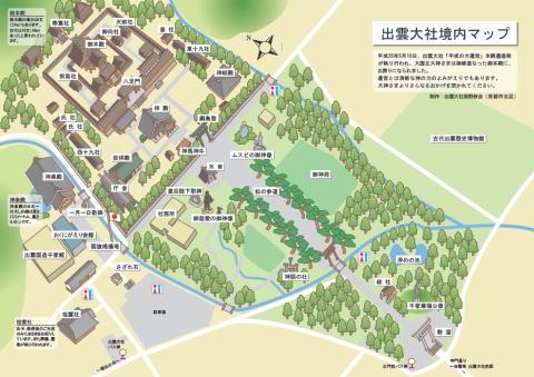 izumo-map1.jpg