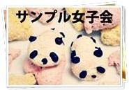plujyo-banner.jpg