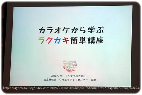 sayomaru10-132.jpg