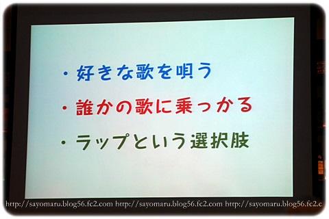 sayomaru10-133.jpg