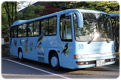 sayomaru10-2.jpg