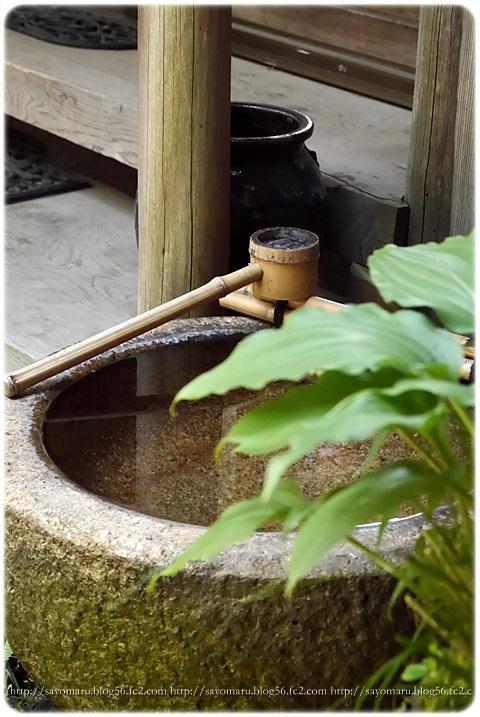 sayomaru10-297.jpg