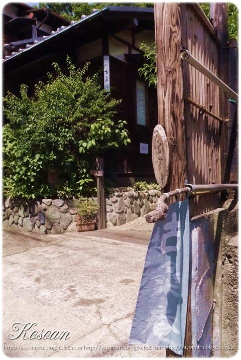 sayomaru10-298.jpg