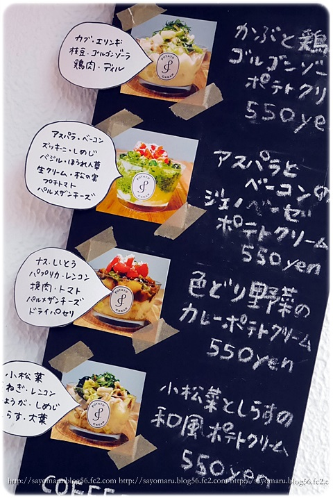 sayomaru10-308.jpg