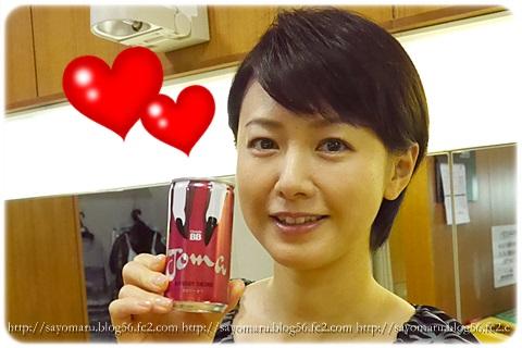 sayomaru10-377.jpg