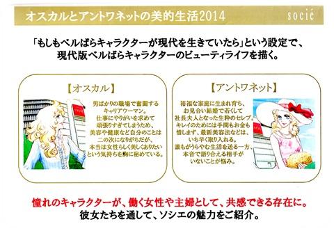 sayomaru10-38.jpg