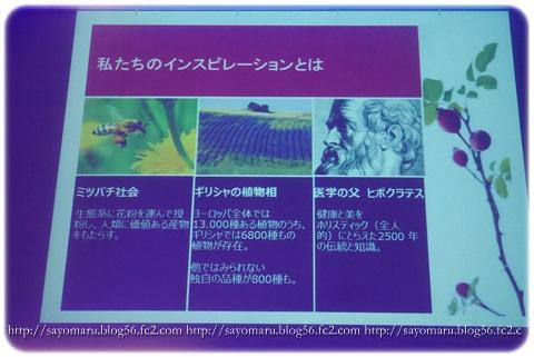 sayomaru10-383.jpg