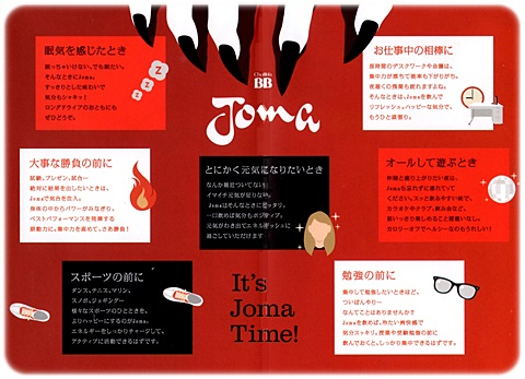 sayomaru10-41.jpg