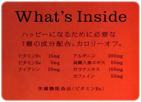 sayomaru10-42.jpg