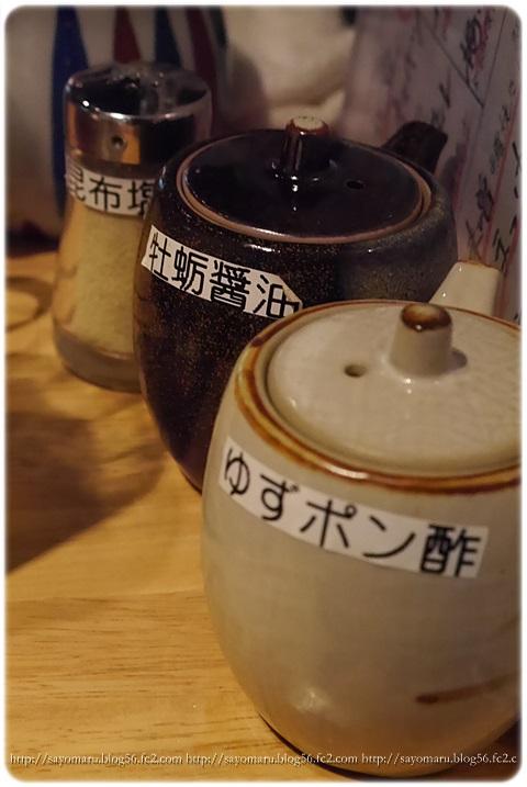 sayomaru10-458.jpg