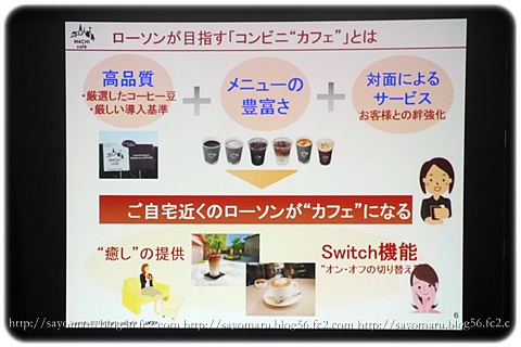 sayomaru10-514.jpg