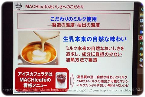 sayomaru10-518.jpg