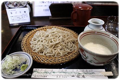 sayomaru10-549.jpg