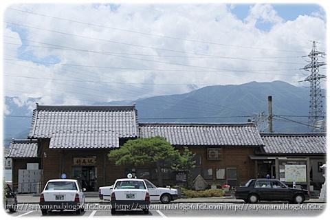 sayomaru10-550.jpg