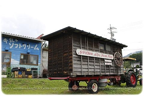 sayomaru10-567.jpg