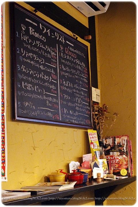 sayomaru10-607.jpg