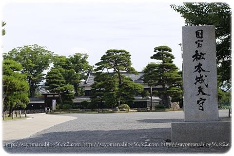 sayomaru10-643.jpg
