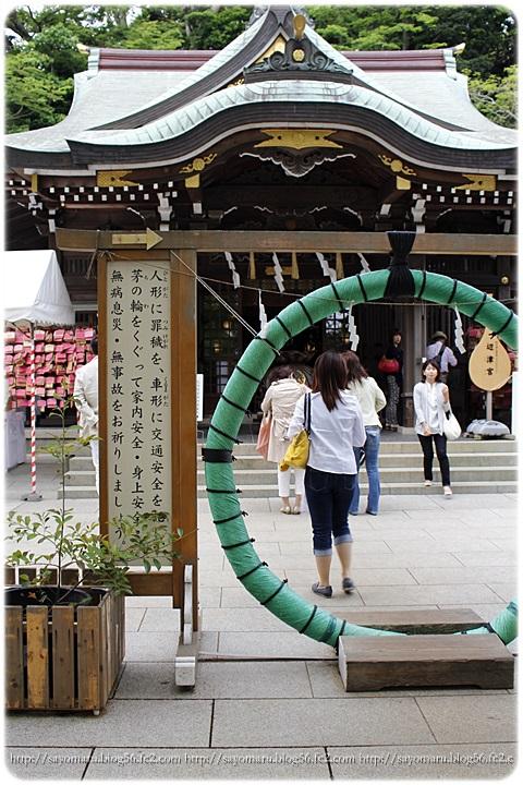 sayomaru10-77.jpg