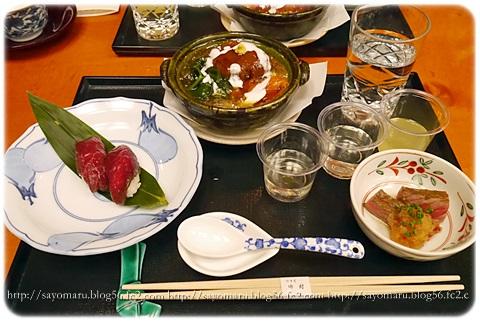sayomaru8-592.jpg