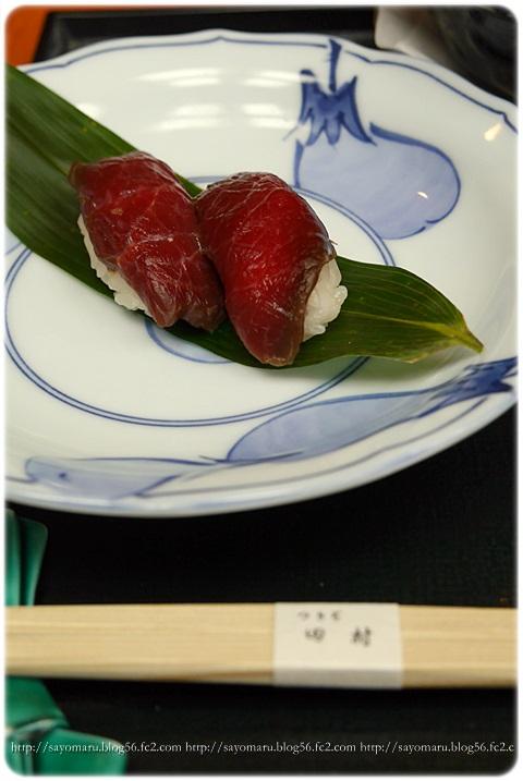 sayomaru8-597.jpg