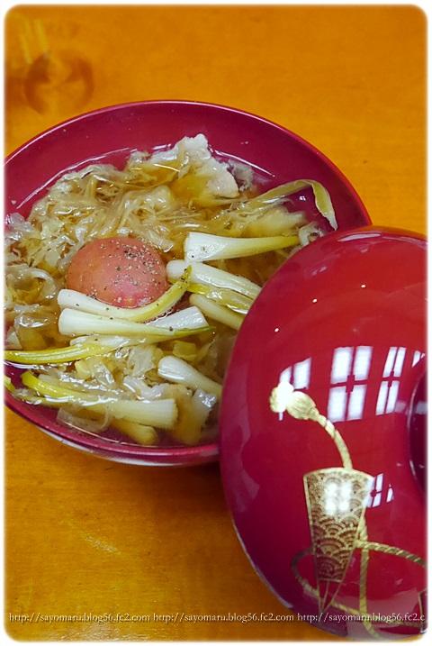 sayomaru8-599.jpg
