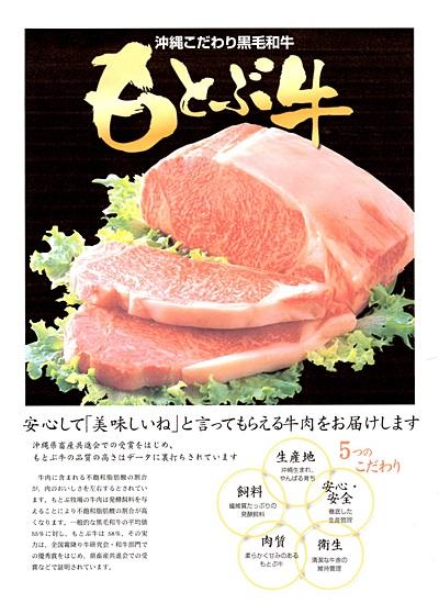 sayomaru8-717.jpg