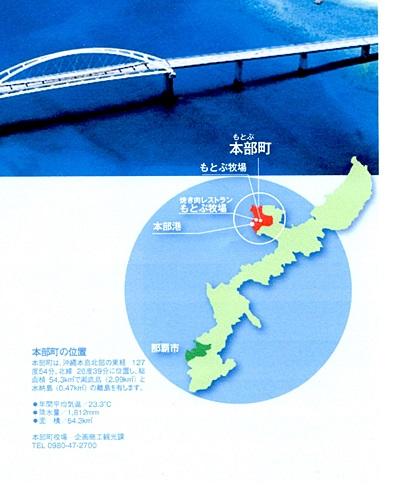 sayomaru8-718.jpg