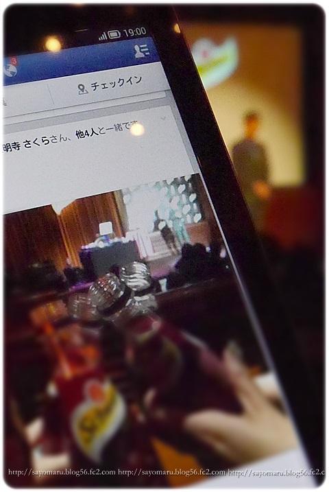 sayomaru8-770a.jpg