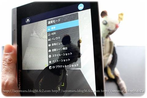 sayomaru8-783.jpg