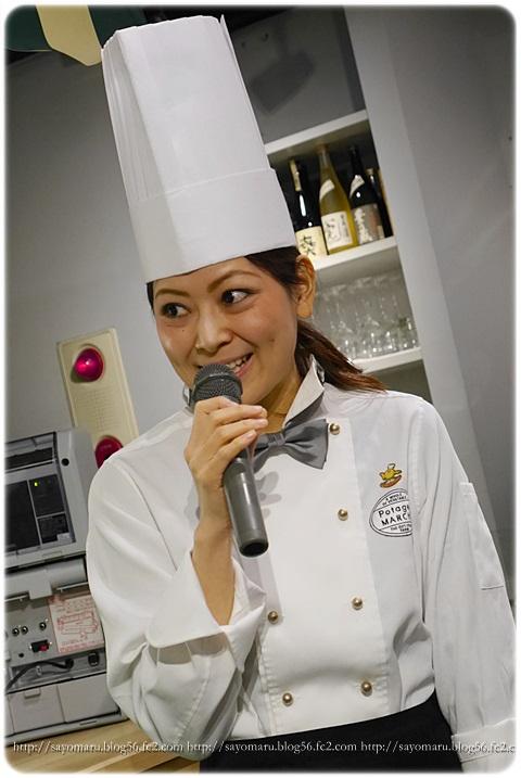 sayomaru8-794.jpg
