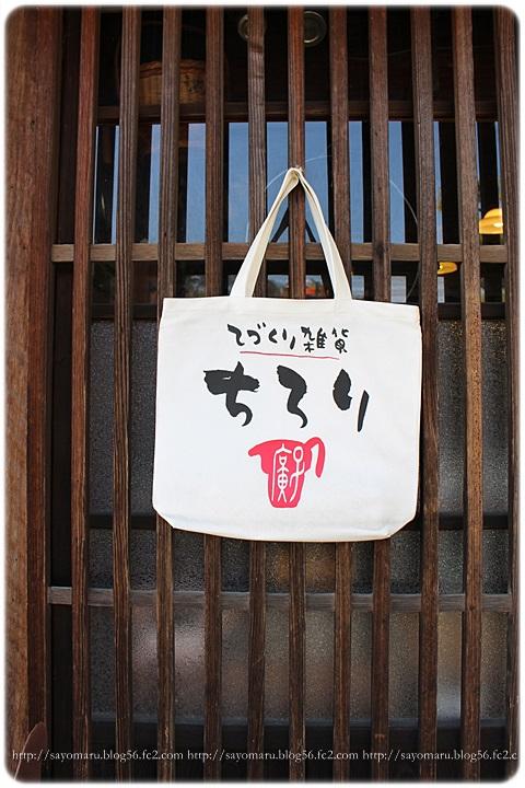 sayomaru8-926.jpg