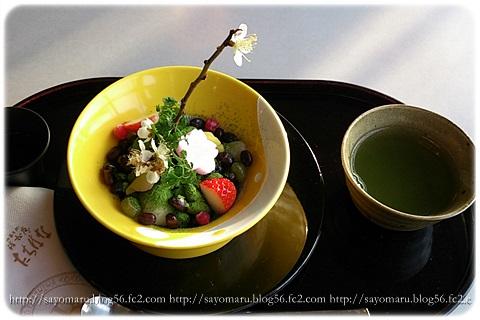 sayomaru8-940.jpg