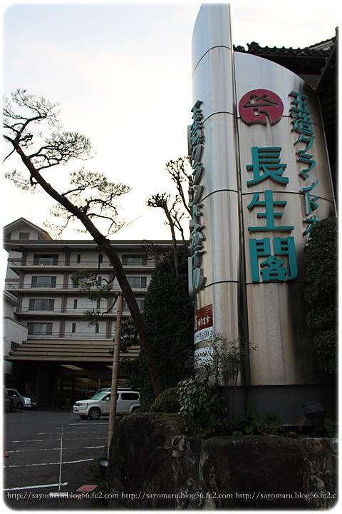 sayomaru8-950.jpg