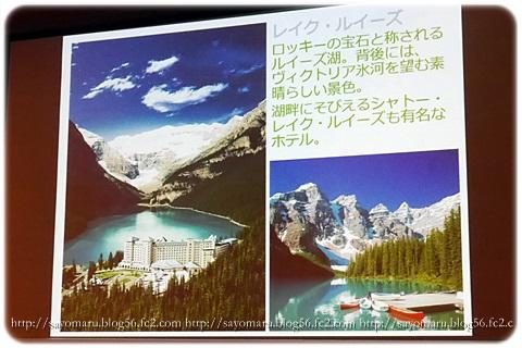 sayomaru8-971.jpg