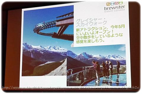 sayomaru8-972.jpg