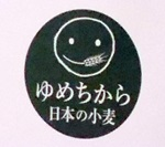 sayomaru9-123a.jpg