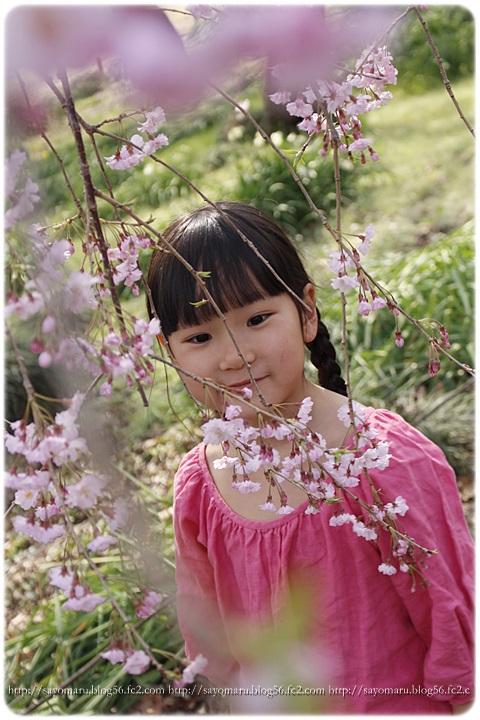 sayomaru9-216a.jpg