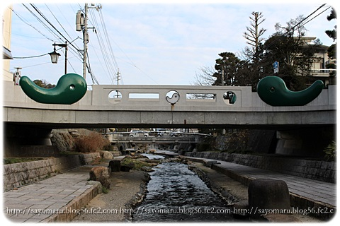 sayomaru9-257.jpg