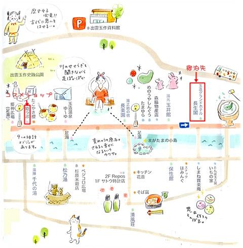 sayomaru9-262.jpg