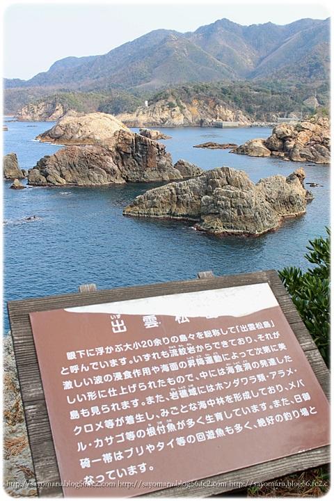 sayomaru9-455.jpg