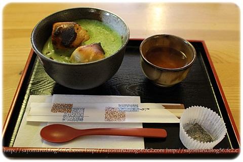 sayomaru9-459.jpg