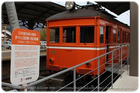 sayomaru9-469.jpg